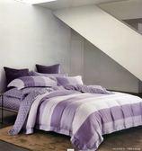 ✰加大 薄床包兩用被四件組✰加高35CM 100%純天絲《界線》