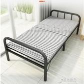 折疊床 折疊床單人床雙人家用簡易便攜午睡床醫院陪護出租房床鐵架1.2米YYJ 快速出貨