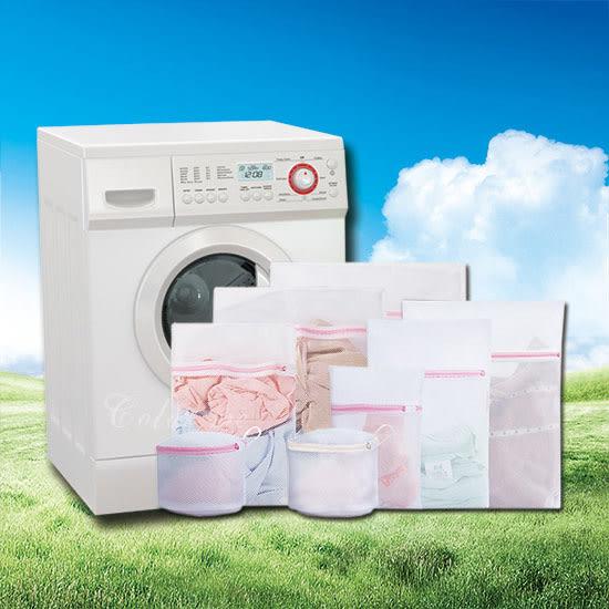 洗衣網 護洗袋 包邊加厚 日本外銷 40*50 內衣袋 分類 粗網 細網 內褲 衣物 洗衣袋【Z032】MY COLOR