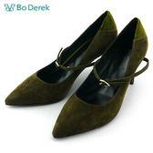 ~ ~~Bo Derek ~氣質細綁帶尖頭高跟鞋軍綠