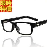 眼鏡架-韓版時尚方框皮腿男女鏡框4色67ac7【巴黎精品】
