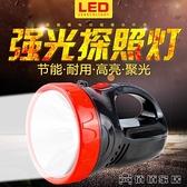 手電筒 強光LED手電筒探照燈手提燈手提便攜式可充電式應急燈遠程照明燈【快速出貨】