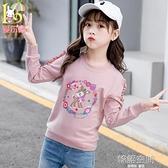 女童秋裝T恤2020新款童裝兒童衛衣圓領上衣中大童長袖打底衫春秋