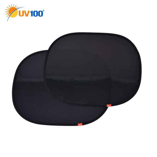 UV100 防曬 抗UV 汽車用品遮陽板片-2入
