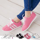 [Here Shoes]3色 亮眼可愛糖...