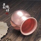 2號罐純銅拔罐器各尺寸紫銅真空拔火罐家用真空艾灸銅罐紫銅
