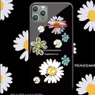 S8/S9/N8/N9三星保護套 S10/S10e/S10 Plus保護殼 三星清新雛菊支架手機殼 SamSung Note 10 Plus手機套