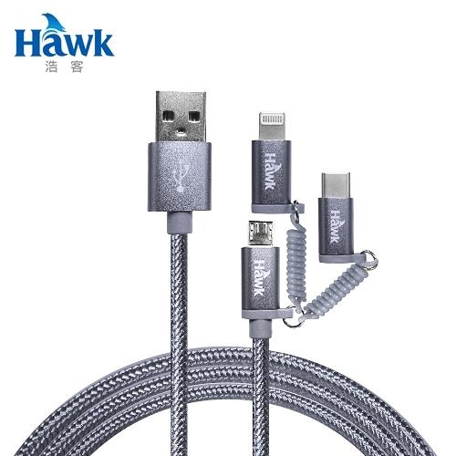【Hawk 浩客】三合一高速充電傳輸線(灰)