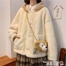 連帽外套 日系可愛羊羔毛衛衣女秋冬季2021新款韓版加絨加厚開衫外套ins潮 曼慕
