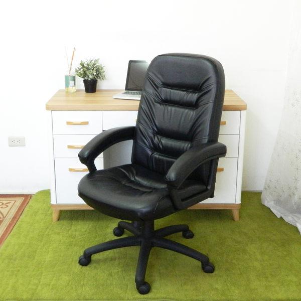 電腦椅【時尚屋】馬修高背辦公椅FG7-HF-11/台灣製/免組裝/辦公椅/電腦椅
