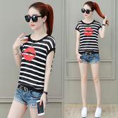 黑白條紋t恤女短袖夏季新款ins氣紅唇條紋透視露背上衣兩件套 QQ2991『樂愛居家館』