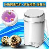 單筒單桶大容量半全自動家用小型迷你洗衣機 igo 電壓:220v 『魔法鞋櫃』