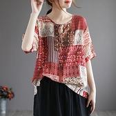 天絲麻印花短袖T恤 圓領繫帶復古套頭上衣/6色-夢想家-0511