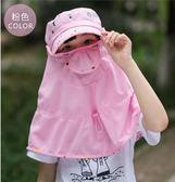 兒童遮陽帽男童夏季防紫外線遮臉女童太陽帽沙灘涼帽空頂防曬帽子