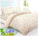 [COSCO代購] W127173 100%純棉雙人床包兩用被套4件組 - 角落小夥伴 彩色塗鴉