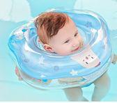 嬰兒游泳圈脖圈頸圈防嗆項圈脖子圈小孩【不二雜貨】