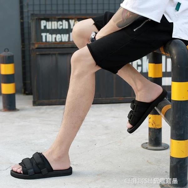 男士拖鞋新款居室內防滑室外女夏居家用外穿情侶一潮涼拖 童趣潮品
