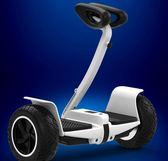 平衡車雙輪 兒童兩輪成人電動代步車智能體感帶扶桿平衡車 WE1235 『優童屋』