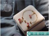 天然草莓水晶手鏈女粉色招桃花轉運流蘇手鏈