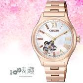 CITIZEN 星辰 廣告款 機械 女錶(PC1003-74D)櫻花 玫瑰金/34mm