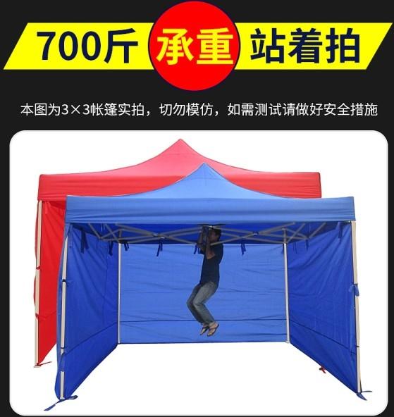 加粗廣告四腳帳篷戶外折疊伸縮擺攤大傘