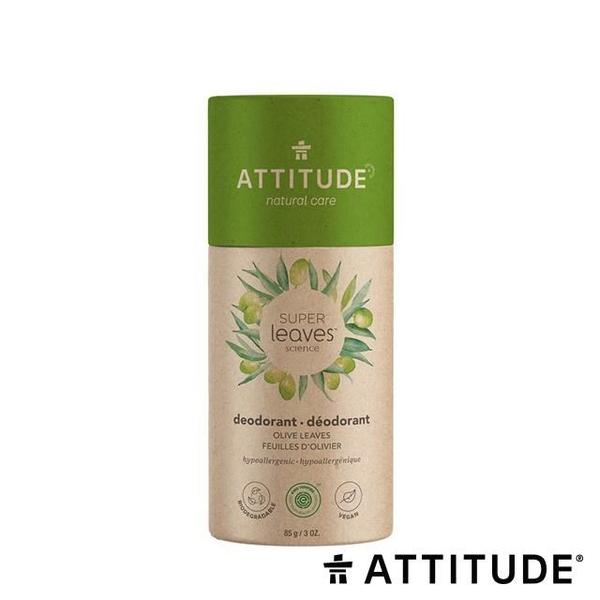 【南紡購物中心】Attitude 艾特優 環保無塑橄欖葉爽身膏 85g ATI-11993