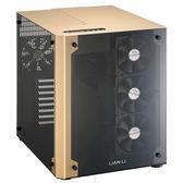 聯力 LIAN LI PC-O8WGD 大型塔式 鋁製機殼