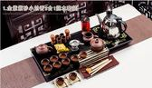 雲香紫砂茶具套裝家用特價燒水整套電熱磁爐實木茶盤陶瓷功夫茶杯 igo 范思蓮恩