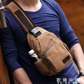 單肩包胸包帆布運動男士小背包休閒斜肩挎包   歐韓時代