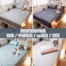 超細纖維床包組 Q1雙人加大床包(6X6.2)三件組 四色一起帶 北歐風 台灣製造 棉床本舖