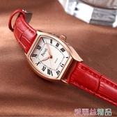 秒殺手錶新款時尚酒桶方形皮帶女士手錶女錶學生韓版簡約潮流休閒大氣 交換禮物
