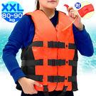 浮潛衣救生衣XXL(哨子)浮力背心助泳浮水衣海釣磯釣垂釣魚馬甲划船衝浪泛舟溯溪水上活動哪裡買