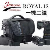 Jenova 吉尼佛 皇家系列相機包 ROYAL 12 附防雨罩 20x11x17cm【公司貨】