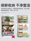 收納盒 玻璃保鮮盒收納冰箱專用可微波爐加熱上班族大容量食品級密封飯盒