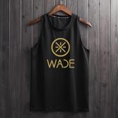 籃球服運動科比背心男女圓領無袖T恤坎肩訓練服韋德球衣寬鬆健身 陽光好物
