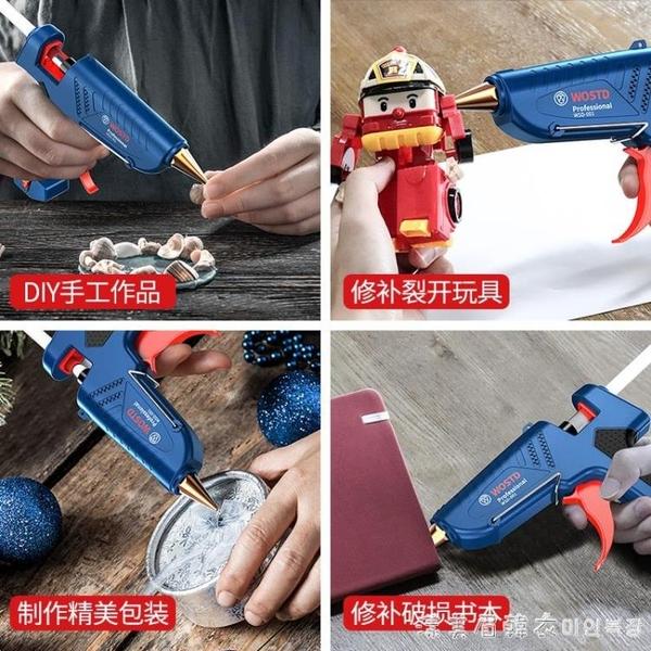 熱熔膠槍膠棒手工熱溶膠家用高黏強力熱融棒7-11mm膠搶熱膠熱容槍 漾美眉韓衣