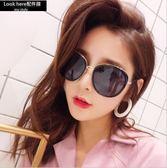 2018新款墨鏡 明星同款太陽眼鏡 超美貓眼型墨鏡 時尚百搭 抗UV400【B017】