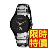 陶瓷錶-奢華有型俏麗女腕錶5色55j40[時尚巴黎]