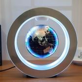發光自轉磁懸浮地球儀辦公室桌擺件 cf 全館免運