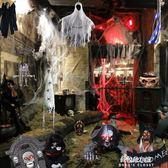 萬聖節裝飾道具鬼屋酒吧整人嚇人整蠱玩具恐怖活動場景布置鬼惡搞  朵拉朵衣櫥