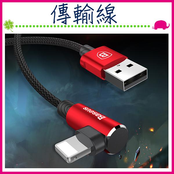蘋果專用 iPhone Xs BS 彎頭傳輸線 USB手機充電線 加長 快充數據線 邊玩邊充  iP7/8 尼龍繩