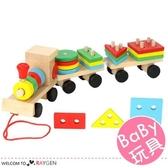 托拉三節木製小火車形狀顏色配對益智玩具