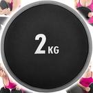 沙袋2KG啞鈴片沙包沙盤沙碟沙球砂球.SANDBELL重訓2公斤沙鈴..重力舉重量訓練推薦哪裡買ptt