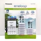 ENELOOP電池+充電器套組6*AA+4*AAA CA176230 104限時限量促銷