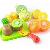 兒童過家家玩具寶寶切水果蔬菜切切樂套裝組合仿真廚房玩具男女孩 店慶一周 限時八折鉅惠