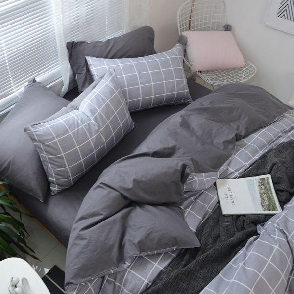 雙人床包組 宜格 標準雙人 北歐 簡約風  純棉床包 雙人 枕套 被套 床包 ikea 床單 佛你企業