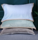 珊瑚絨枕巾單人一對裝枕頭巾...