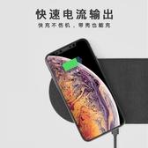 雙充無線充電器雙10W二合一包布超薄手機快充無線充