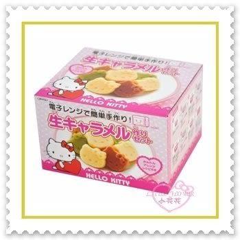 ♥小花花日本精品♥ Hello Kitty 焦糖製作容器 牛奶糖製作組 附陶杯 650毫升 11010401