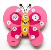 天偉達創意掛鐘客廳靜音鐘錶歐式現代時鐘個性兒童房時尚卡通掛錶